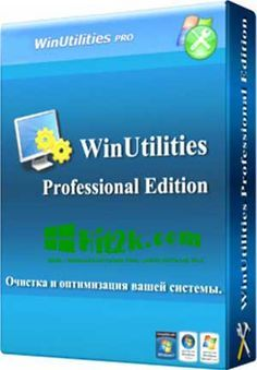 Winutilities Pro 13 a lot of users PC / Laptop to complain because things or existing damage to the PC / Laptop them. ranging from a problem hard drive,