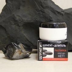 Shungite healing body balm fighting cold symptoms with camphor and eucalyptus leaves oil (100 ml) $9.99 Cold Symptoms, Eucalyptus Leaves, For Your Health, Health And Beauty, The Balm, Healing, Cosmetics, Oil, Fitness
