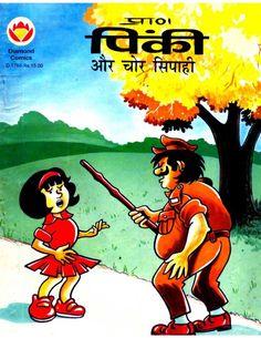 Pinki (Diamond Comics India)