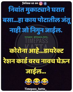 Latest Funny Jokes, Crazy Funny Memes, Wtf Funny, Funny Quotes, Life Quotes, Proud Of You Quotes, Learn To Fight Alone, Swami Samarth, Ganesh Images