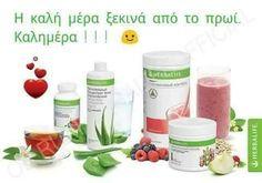 Μάθετε γιατί το καλοκαίρι προσφέρεται για επιτυχημένη προσπάθεια στη διαχείρηση βάρους με τα προιοντα της herbalife