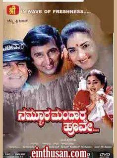 a1 kannada movies