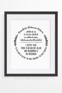 A beautiful reminder of the first pillar in Islam, our Shahadah printable wall art is great addition to your home décor. Islamic Decor, Islamic Wall Art, Islamic Gifts, Painting Quotes, Wall Art Quotes, Islamic Inspirational Quotes, Islamic Quotes, Quran Quotes, Qoutes