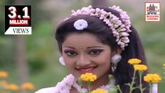 Old Song Download, Audio Songs Free Download, Mp3 Music Downloads, Vijay Actor, 100 Songs, Romantic Songs, Mp3 Song, Crochet Hats, Singers
