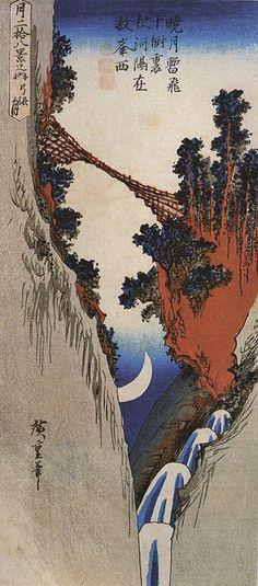 Hiroshigue pont dans la montagne