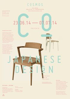 Vintage Graphic Design Branding project for Cosmos, a multidisciplinary and eclectic space located in… - Dm Poster, Poster Layout, Print Layout, Typography Poster, Layout Design, Web Design, Graphic Design Posters, Graphic Design Typography, Graphic Design Inspiration