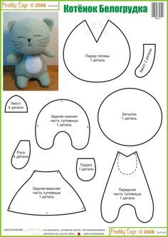 Котёнок Белогрудка- Russian site with pattern & instructions (pretty toys magazine)- cat