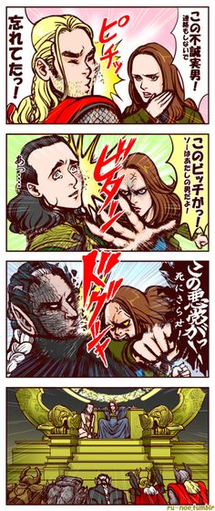 This doesn't even have to be in English for me to totally get and find it freakin hilarious!!! <--- Loki's totally wearing the slave Leia bikini!!