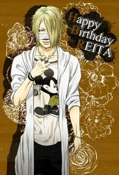 Reita(The GazettE)  Birthday Fanart