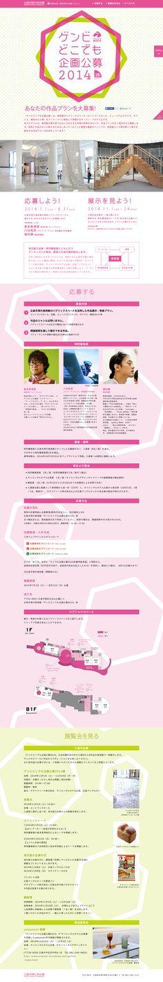 http://www.hiroshima-moca.jp/dokodemo/