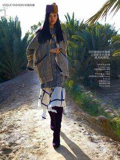 'Impressions of Morocco' Sung Hee Kim & Lina Zhang by Hans Feurer for Vogue China July 2014