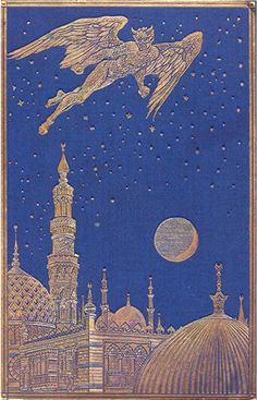 Cover by Henry Justice Ford of Arabian Nights Entertainments, edited by Andrew Lang, 1898 Book Cover Art, Book Cover Design, Book Design, Book Art, Old Books, Antique Books, Art Magique, Vintage Book Covers, Vintage Books