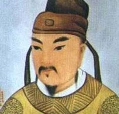 Emperor Wen of Han (202–157 BC) was the fifth emperor of the Han Dynasty of ancient China. His personal name was Liu Heng. Liu Heng was a son of Emperor Gao of Han and Consort Bo, later empress dowager.