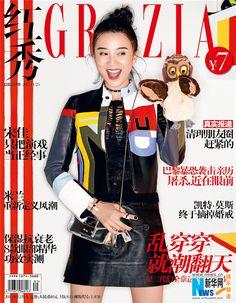 Actress Song Jia covers fashion magazine | China Entertainment News