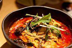 육개장 국밥 - My fave dish in Korea!