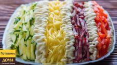 """Салат """"Елисейские поля"""". Простой и красивый салат на Новогодний празднич..."""