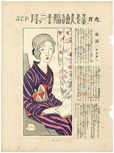 Fairy Tales by Takehisa Yumeji / 童話 竹久夢二
