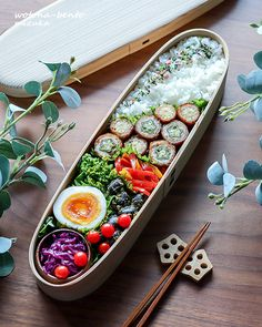 Bento Box Lunch, Aesthetic Food, Japanese Food, Asian Recipes, Sushi, Meal Box, Vegetarian Recipes, Yummy Food, Cooking