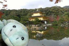 鹿苑寺 (金閣寺) Kinkaku-ji em 京都市, 京都府