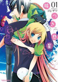 lectura Usotsuki Wakusei Manga, Usotsuki Wakusei Manga Español, Usotsuki Wakusei 12