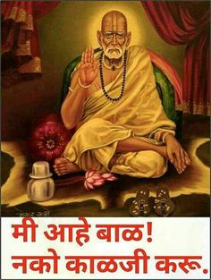 Beautiful Love Pictures, Cute Poses For Pictures, God Pictures, Ganesha Art, Krishna Art, Ganpati Bappa Wallpapers, Mahavatar Babaji, Saints Of India, Kali Mata