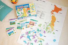 カード図鑑 都道府県の商品画像2