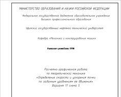 Реферат брачный договор в рб clarurhilmalt network  Рымкевич решебник 1990