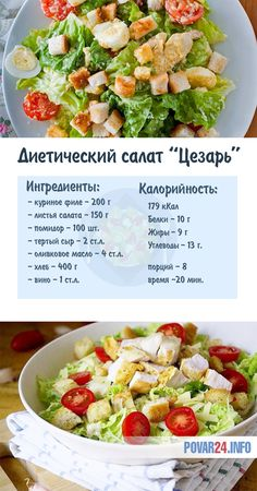 Healthy Snacks, Healthy Eating, Healthy Recipes, Stomach Fat Burning Foods, Proper Nutrition, C'est Bon, Food Dishes, Salad Recipes, Good Food