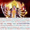 Astrologer in Trivandrum Kerala Jathakam Vivaha Porutham Ashta Mangalya Prashnam Muhurtha Nirnayam vastu Jyothisham