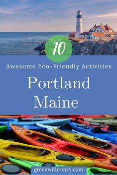 Maine is well known as one of America's most beautiful seacoast states. The rugged coastline and many lighthouses offer a quintessential  New England experience. Perfect for a road trip and outdoor activities. #Maine #Portland #adventuretravel #NewEngland #roadtrip