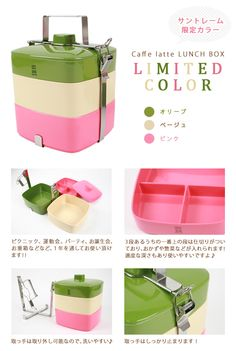 mod bento box... LOVE the colors