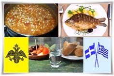 Ορθοδοξία και Ελλάδα Breakfast, Food, Morning Coffee, Essen, Meals, Yemek, Eten