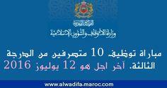 تفتح المباراة في وجه المترشحين المغاربة الحاصلين على شهادة الإجازة أو الإجازة في الدراسات الأساسية أو الإجازة المهنية أو إحدى الشهادات المعادلة لها