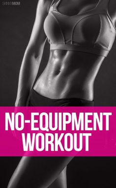 Here's a quick total-body, no equipment workout to get in shape for fall!