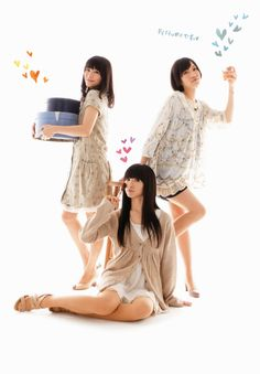 where to put perfume J Pop, Girl Bands, Perfume Jpop, I Love Pic, Perfume Display, Idol, Japanese Girl Group, Cute Woman, Singer