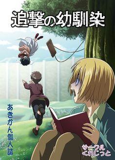 Mikasa , Eren , Armin. Sooo Mikasa spining? Like Levi?