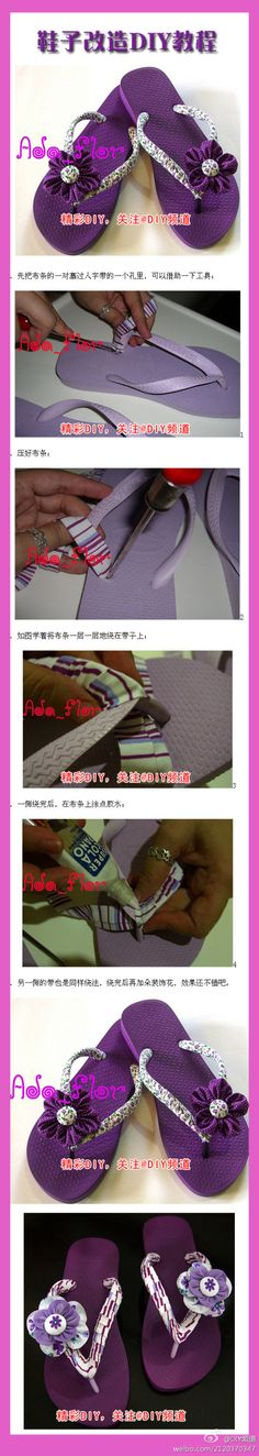 how to cover rubber flip flops with fabric via duitang.com