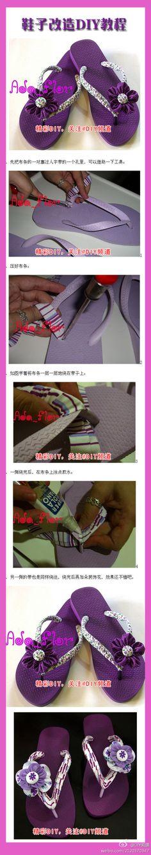 how to cover rubber flip flops with fabric via duitang.com