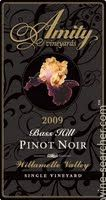 Amity 2009 Bass Hill Pinot Noir - I don't know proper wine language. This is just great tasting!