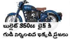 Bullet 350 CC temple in India