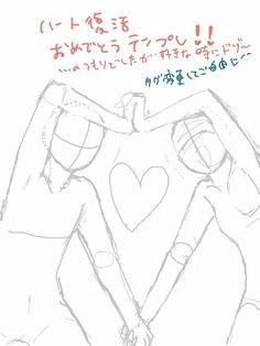 ▷ 그림자료 03 / 커플 트레이싱 모음