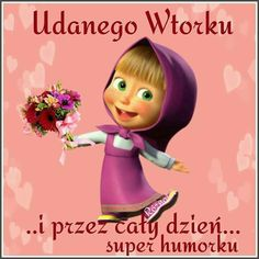 Humor, Poster, Fictional Characters, Aga, Night, Good Morning, Humour, Funny Photos, Fantasy Characters