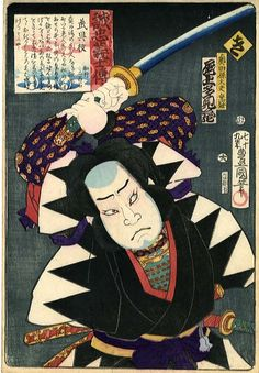 浮世絵 歌舞伎 - Google 検索