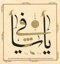 """Ya Şafi"" Islamic World, Islamic Art, Arabic Art, Islamic Calligraphy, Art Forms, Istanbul, Miniatures, Symbols, Fine Art"