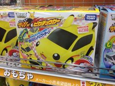 Pokemon Photos from Tokyo - Pikachu Radio Contorolled Car Toy