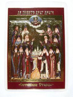 The Optina Elders #icon #orthodox #pocket icon #TheOptinaElders