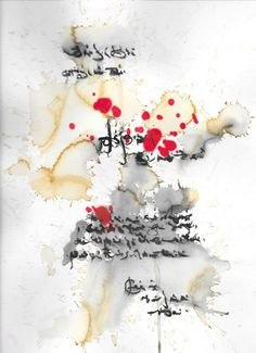 The New Post-literate: A Gallery Of Asemic Writing