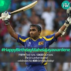 #HappyBirthdayMahelaJayawardene One of the best captains for Sri Lanka celebrates his Birthday today! #SL #CT17 #Cricket
