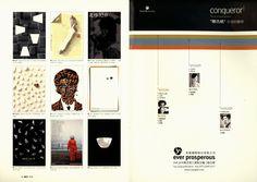 2006國際海報設計-P14