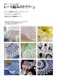 Crochet Lace book 3 - Irene Persson - Picasa Albums Web